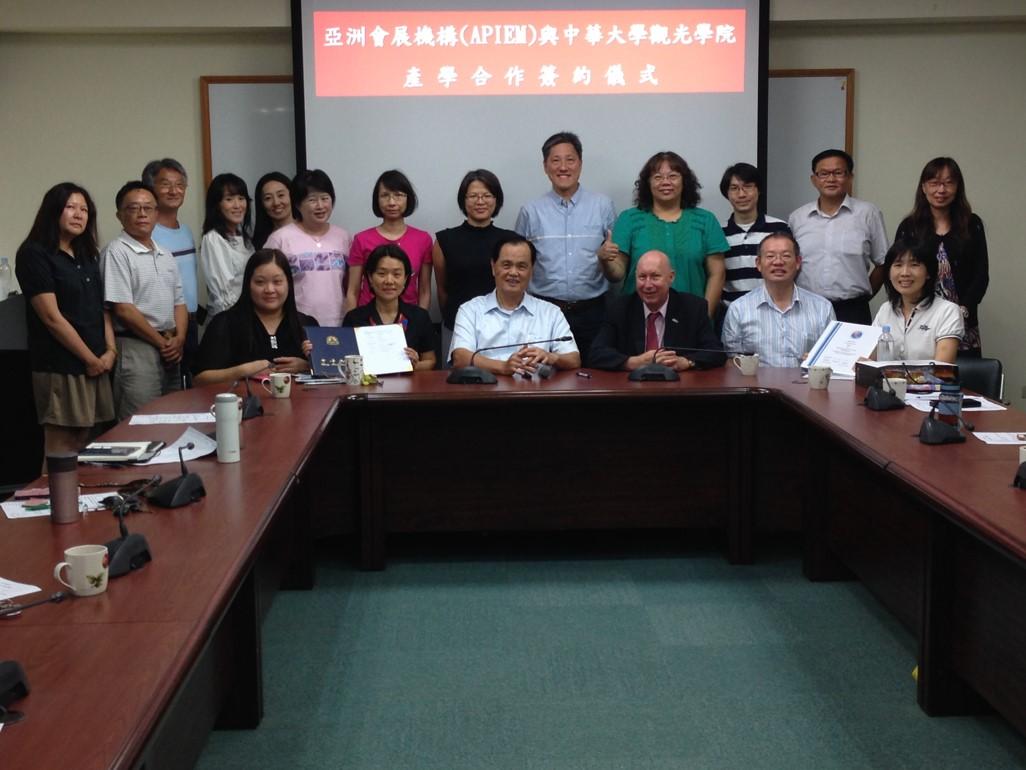 Chung Hua University, Hsinchu has been accredited as APIEM